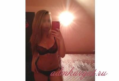 Проститутка Витенка реал фото