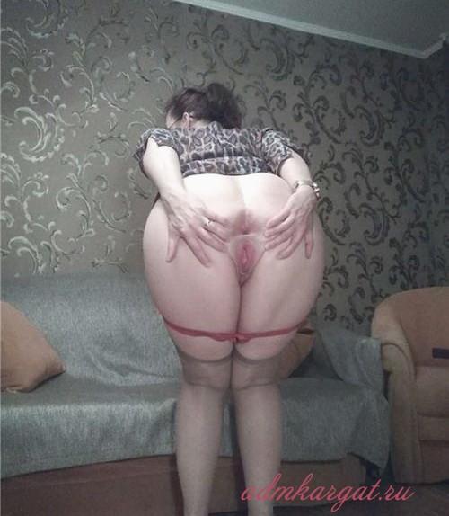 Девушка проститутка Эльми
