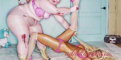 Проститутка Каталина VIP