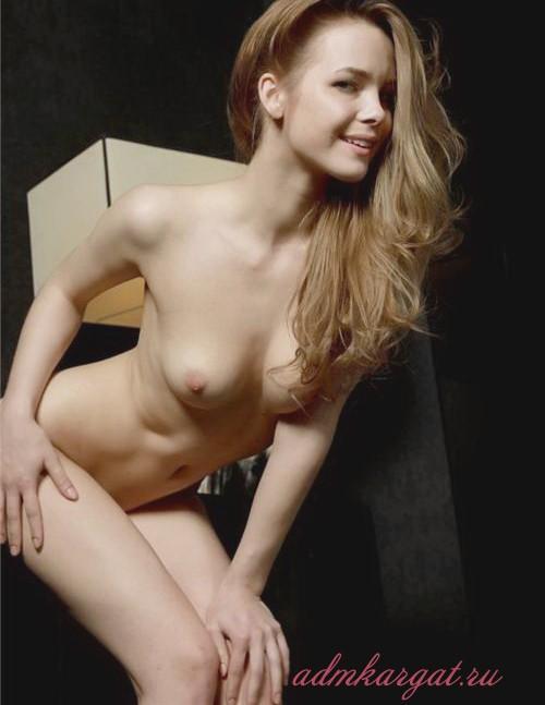 Проститутка Розика