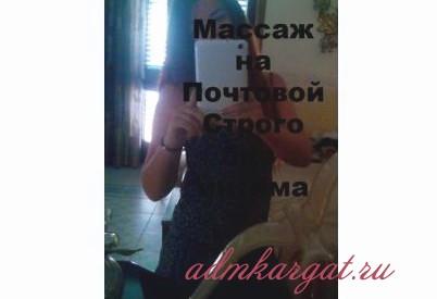 Реальная проститутка Валюня VIP